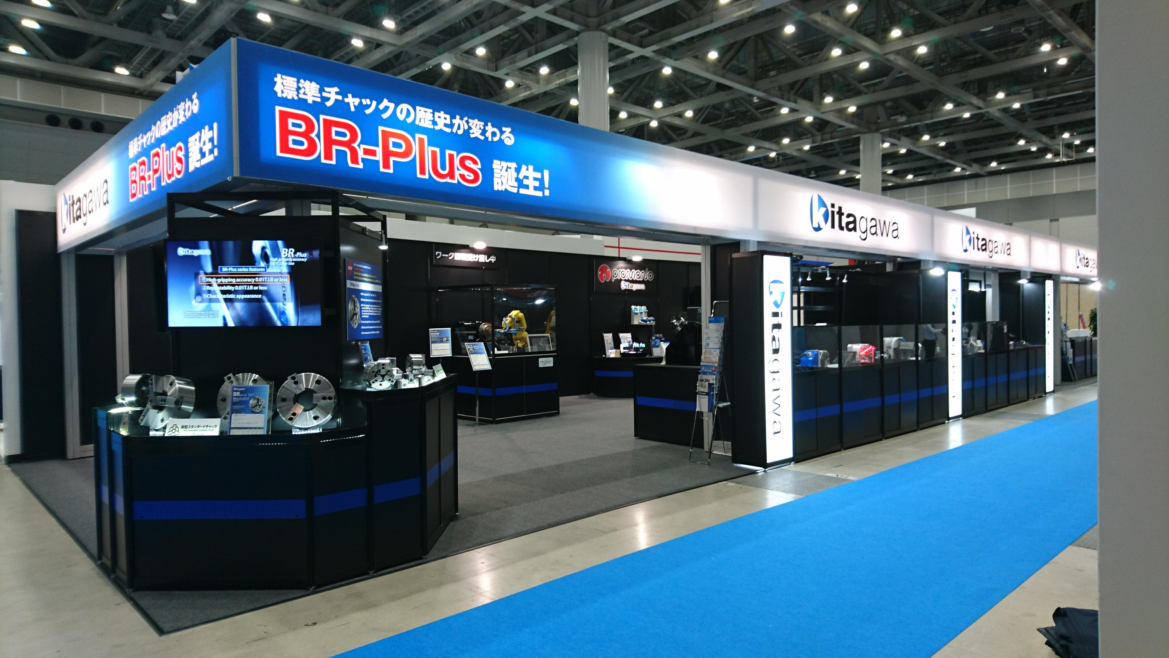 Thank you for visiting our booth of JIMTOF 2018.