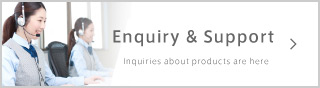 Enquiry&Support